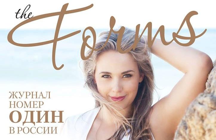 The Forms — Первый журнал России для пышных женщин