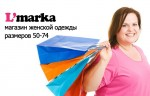 L'marka — Российский магазин модной одежды для полных